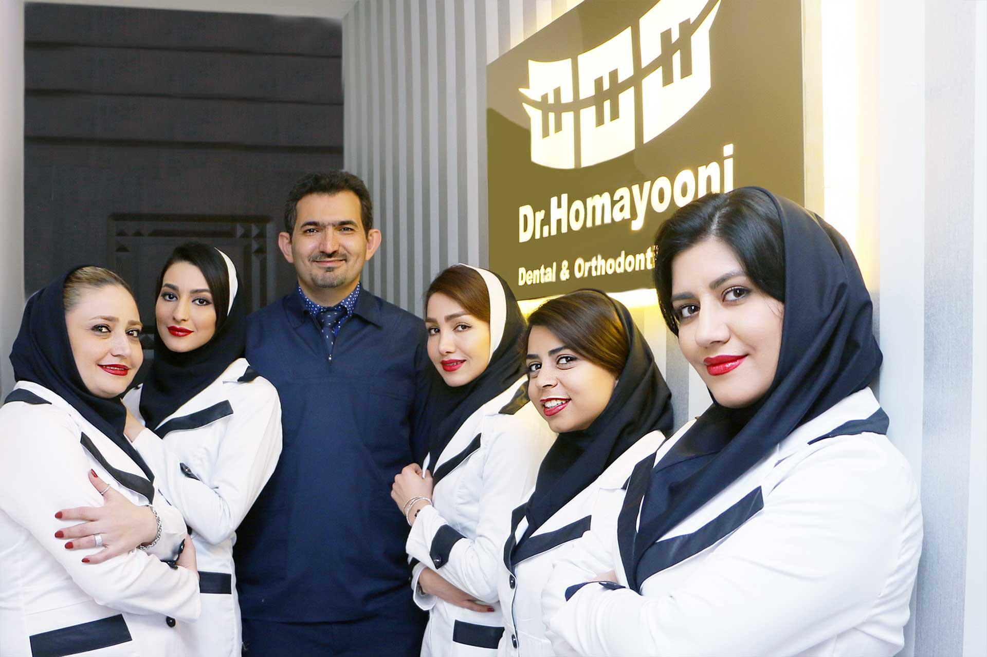ارتودنسی دکتر همایونی 3